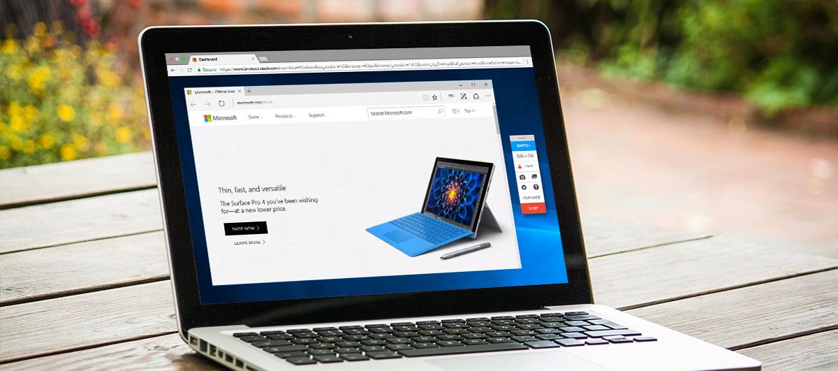 Free edge testing on windows 10